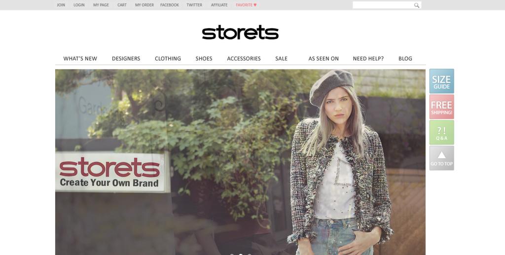 storets screen